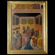 Washing of the Feet of the Apostles